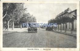 58709 ARGENTINA NECOCHEA BUENOS AIRES AVENIDA ALSINA SPOTTED BREAK POSTAL POSTCARD