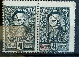KING PETER I-4 DIN-PAIR-ERROR-VARIETY-SHS-SLOVENIA-YUGOSLAVIA-1920 - Used Stamps
