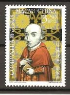 MACAO-CINA - 2006  Gesuiti  MELCHIOR CARNEIRO  Nuovo** MNH - Christentum