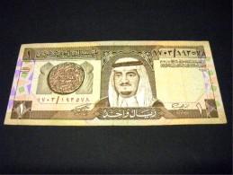 ARABIE SAOUDITE 1 Riyals 1984, Pick N° 21, SAUDI ARABIA - Arabie Saoudite