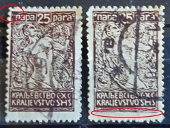 CHAIN BREAKERS-VERIGARI-25 P-ERROR-LINES-SHS-SLOVENIA-YUGOSLAVIA-1920 - Used Stamps