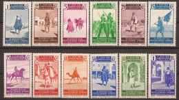 MA169-L4126TBSC. Maroc.Marocco.MARRUECOS ESPAÑOL ALZAMIENTO NACIONAL 1937 (Ed 169/85**) Sin Chrnela. - Zonder Classificatie