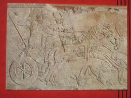 Berlin - Staatliche Museen - Vorderasiatisches Museum: Kalchu: Relief Mit Löwenjagd (Alabasater) - Mitte