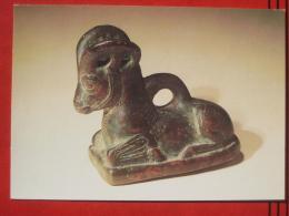 Berlin - Staatliche Museen - Vorderasiatisches Museum: Bronzegewicht In Form Eines Steinbocks - Mitte