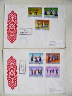 2 Covers From Mongolia To Suisse 1977 Fdc Special Cancel Dance Folk - Mongolia