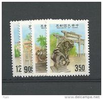 1993 MNH Taiwan Mi 2150-53, Postfris - 1945-... Republic Of China