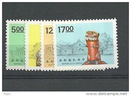1994 MNH Taiwan Mi 2171-4, Postfris - 1945-... Republic Of China
