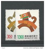1993 MNH Taiwan Mi 2158-9, Postfris - 1945-... Republic Of China