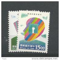 1994 MNH Taiwan Mi 2187-8, Postfris - 1945-... Republic Of China