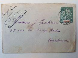 GUYANE Pour La France TOULOUSE   Entier Postal 5 C190 ?