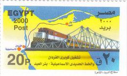 Stamps EGYPT 2000 SC-1775 RAILWAY MNH  */* - Trains