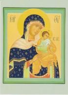 AKFI Finland: Icon From Konevitsa - Finland
