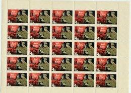 SOVIET UNION 1966 Soviet Cinema 4 K. Sheet Of 20 MNH / **.  Michel 3190 - 1923-1991 USSR