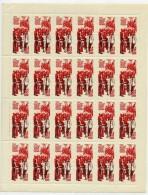 SOVIET UNION 1966 Militia Anniversary 4 K. Sheet Of 24 MNH / **.  Michel 3292 - 1923-1991 USSR
