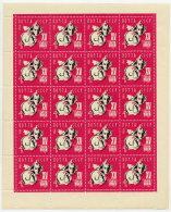 SOVIET UNION 1966 Komsomol Congress 4 K. Sheet Of 20 MNH / **.  Michel 3211 - 1923-1991 USSR