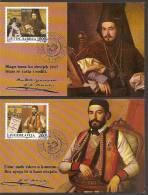 Yugoslavia, 1988, Petar II Petrovic Njegos, Carte Maximum (CM) - Ecrivains