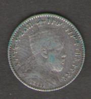 ETIOPIA 1/20 BIRR GERSH EE 1985A AG SILVER - Etiopia