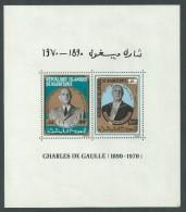 Mauritanie BF N° 9  XX Général De Gaulle  Le Bloc Neuf Sans Charnière, TB - Mauritania (1960-...)