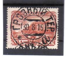 OST1036 RUSSLAND &UdSSR 1913 MICHL  97 Used / Gestempelt SIEHE ABBILDUNG