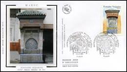 Frankrijk - FDC - Maroc: Fontaine Nejjarine                                      J6183 - FDC
