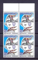 Tunisia/Tunisie 1983 - Block Of Four - 25th Anniversary Of The Tunisification Of Civil Aviation And Meteorology - Tunisia