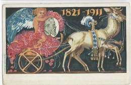 BAYERN - 1911 - JUBILE Du PRINCE LUITPOLD - CARTE ENTIER ILLUSTREE De NEU-ULM - Stamped Stationery
