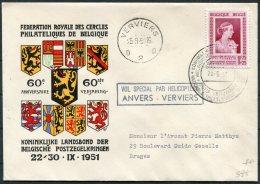 1951 Belgium Philatelic Exhibition Helicopter Flight Anvers - Verviers - Belgium