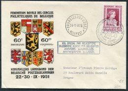 1951 Belgium Philatelic Exhibition Helicopter Flight Anvers - Bruxelles - Belgium