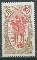 Cote Des Somalis  -  - Yvert N°74 *    - Ava1205 - Unused Stamps