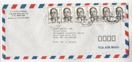 1985 Air Mail PHILIPPINES COVER  Franked 6 X DR DEOGRACIAS VILLADOLID Stamps Fisheries Scientist Fishing Fish - Philippines