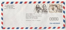 1985 Air Mail PHILIPPINES COVER Stamps 2 X DR DEOGRACIAS VILLADOLID , 2 X DAGOHOY - Philippines