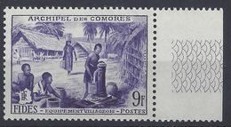 ARCHIPEL Des COMORES - N° 14 - NEUF SANS CHARNIERE - LUXE - Nuevos