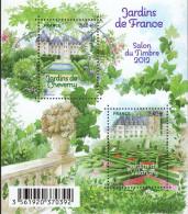 "La Feuille F4580 ""LES JARDINS DE CHEVERNY"" Neuf Luxe Bas Prix, A SAISIR. - Volledige Vellen"