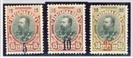 BULGARIA 1909 HISTORY Overprints On KING FERDINAND - Fine Set MNH - 1909-45 Königreich