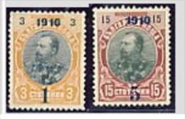 BULGARIA 1910 HISTORY Overprints On KING FERDINAND - Fine Set MNH - 1909-45 Königreich