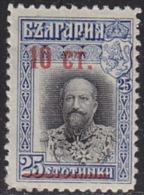 BULGARIA 1915 King FERDINAND - Fine Set (overprinted) MNH - 1909-45 Königreich