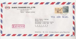 1984 EXPRESS Air Mail SOUTH KOREA Stamps COVER  Kaka Trading Co To Baird Atomic GB - Korea, South