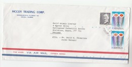 1984 Air Mail SOUTH KOREA Stamps COVER  McCoy Trading Co To Baird Atomic GB - Korea, South