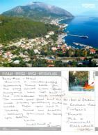 Poros, Cephalonia, Greece Postcard Posted 2012 Stamp - Greece