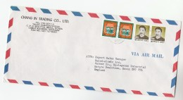 1985 Air Mail SOUTH KOREA Children Stamps COVER Chang In Trading Co To Baird Atomic GB - Korea, South