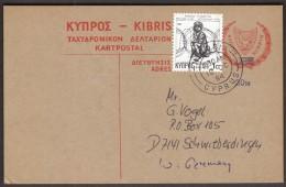 Cyprus Nicosia 1984 / Refugee Fund / Postal Stationery / Sent To Germany - Cipro (Repubblica)