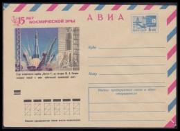 "8343 RUSSIA 1972 ENTIER COVER Mint ""VOSTOK-1"" GAGARIN SPACE ESPACE By LEONOV ASTRONAUT COSMODROME ROCKET USSR 72-372 - Storia Postale"