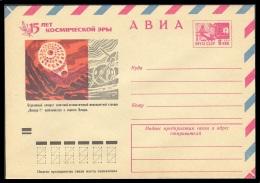 "8344 RUSSIA 1972 ENTIER COVER Mint ""VENERA-7"" VENUS-7 AUTOMATIC SPACE ESPACE RADIO TELECOM COMMUNICATION USSR 72-373 - Storia Postale"