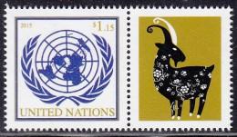 ONU New York 2015 Année De La Chèvre Year Of The Goat ** - New-York - Siège De L'ONU