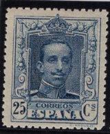 España 1922. Alfonso XIII. No Expendido. Edifil NE 23. MH. *. - Nuevos