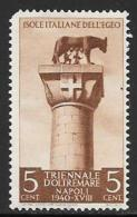 Italy Aegean Is. General Issue, Scott # 59 MNH Roman Wolf Statue, 1940, Round Corner - Aegean