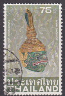 Thailand SG 1066 1981 Khon Masks, 75 Satangs, Honglhot, Used - Thailand