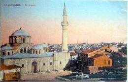 GRECE SALONIQUE  MOSQUEE  RELIGION ISLAM  ANNEE 1917GUERRE D'ORIENT - Griechenland