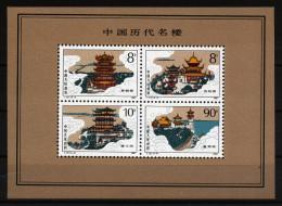 A4292) PR China 1987 Alte Gebäude Block 41 ** Unused MNH - 1949 - ... République Populaire