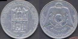 Jordan Quarter Diner ( 250 Fils ) 1977 1397 VF Commemorative Coin - Jordanie